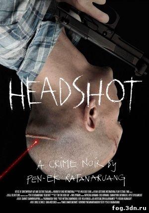 Выстрел в голову / Убийства / Headshot (2011) DVDRip
