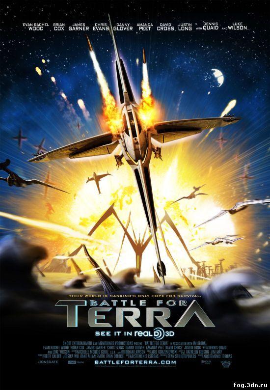 Битва за планету Терра / Battle for Terra (2009) DVDRip