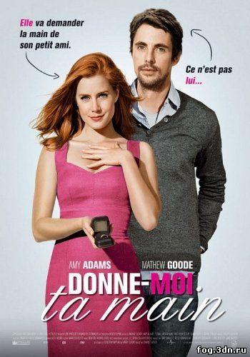 Как выйти замуж за 3 дня / Leap Year (2010) DVDRip
