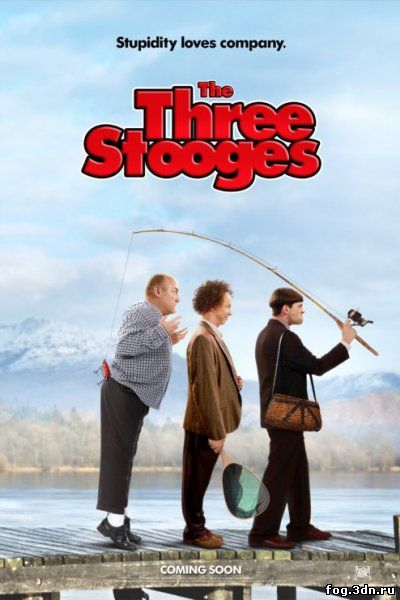 Три балбеса / The Three Stooges (2012) DVDRip