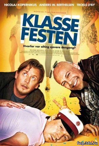 Встреча выпускников / Klassefesten (2011) DVDRip