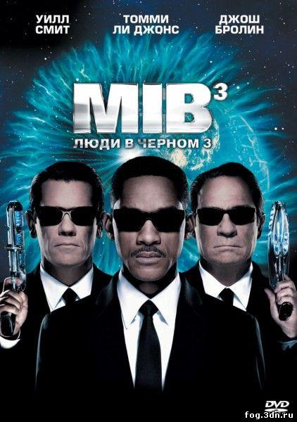 Люди в черном 3 / Men in Black III (2012) DVDRip