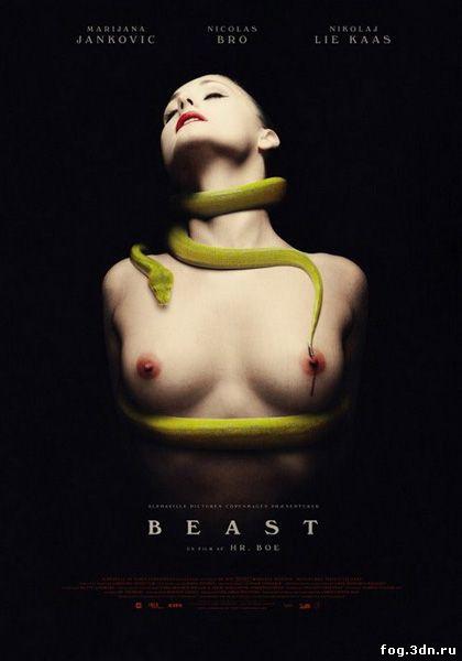 Зверь / Чудовище / Beast (2011) DVDRip