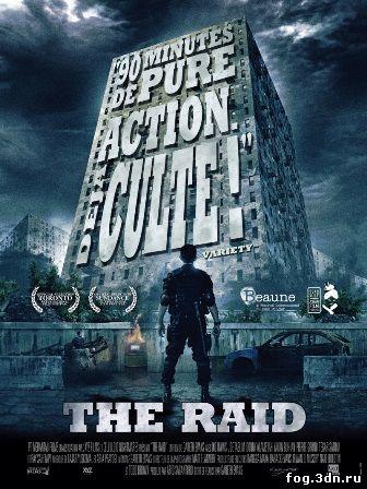 Рейд / The Raid: Redemption / Serbuan maut (2011) DVDRip