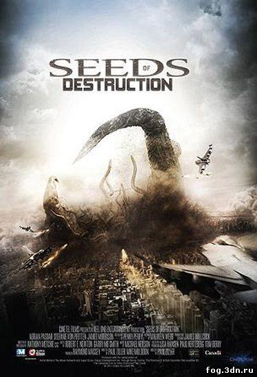 Ужас из недр / The Terror Beneath (2011) DVDRip