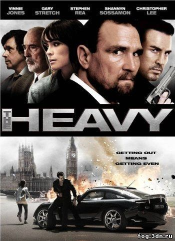 Жизнь за брата / The Heavy (2010) DVDRip