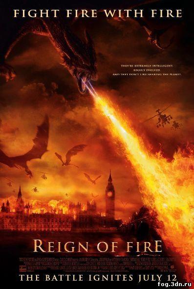 Власть огня / Reign of fire (2002) DVDRip