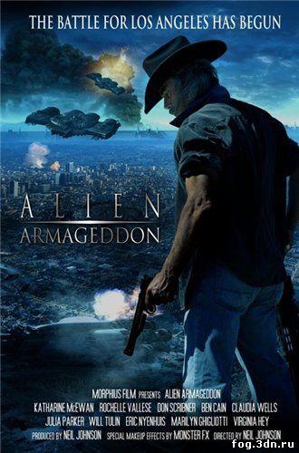 Армагеддон пришельцев / Alien Armageddon (2011) DVDRip