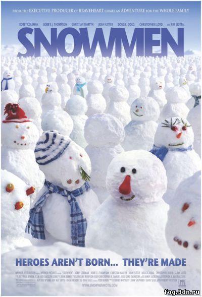 Снеговики / Snowmen (2010) DVDRip