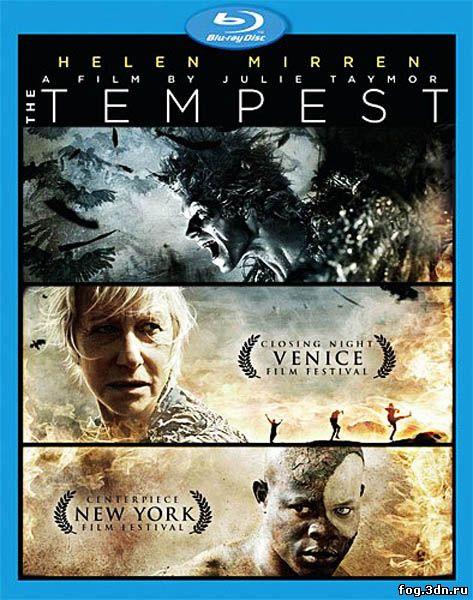 Буря / The Tempest (2010) DVDRip