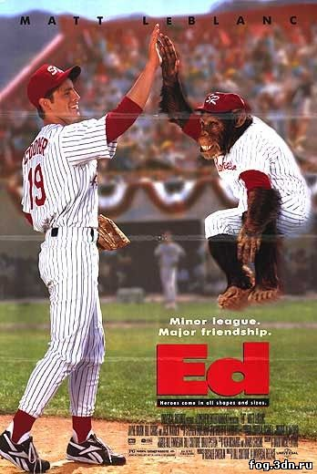 Эд / Ed (1996) DVDRip