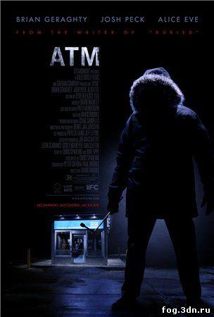 Банкомат / ATM (2012) DVDRip