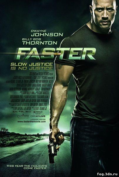 Быстрее пули / Faster (2010) HDRip