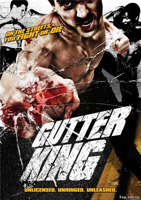 Боец из трущоб / Gutter King (2010) DVDRip