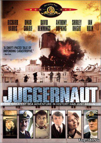 Джаггернаут / Juggernaut (1974) DVDRip