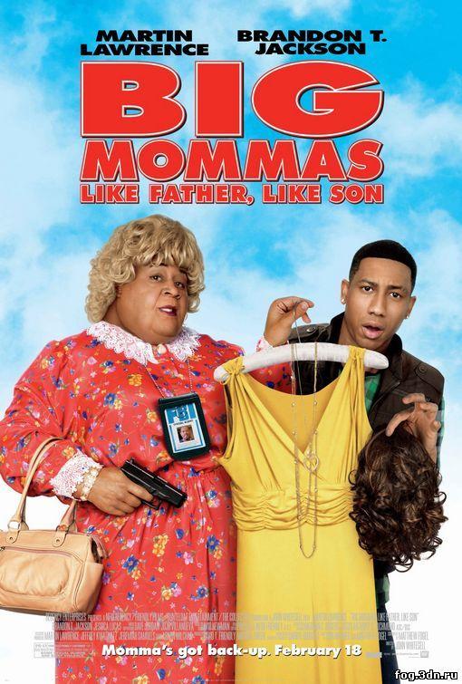 Большие мамочки Сын как отец (2011)