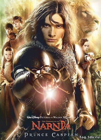 Хроники Нарнии, Принц Каспиан  (2008) BDRip 720p