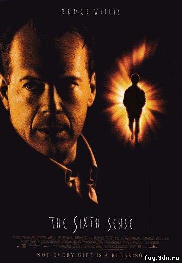 Шестое чувство (1999)