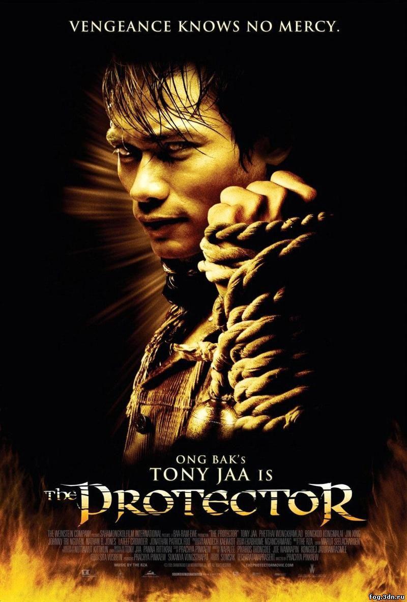 Честь дракона / Tom yum goong (2005) DVDRip