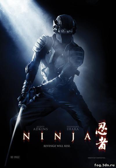 Ниндзя / Ninja (2009) DVDRip
